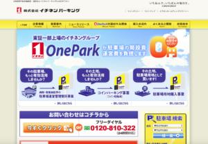 OnePark